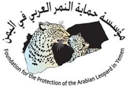 Yemenleopard logo - Leopard